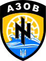 Ukr Emblem Of The Azov Battalion Svg